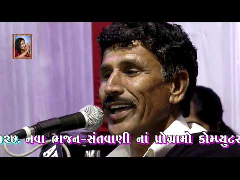 Xxx Mp4 Karsan Masura Gadhvi કરસન મસુરા Dandiyaras Mandvi Kutch 2017 Part 1 3gp Sex