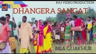 DIBA GUAKHUR SANTALI HD VIDEO SONG OFFICIAL