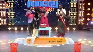 Comedy Masala | Today_14-08-2018 @ 8:00 PM | Amrita TV