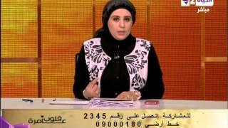 برنامج قلوب عامرة - حكم الدين فى زوج يجبر زوجته على مقاطعة أهلها - د. نادية عمارة - Qlob Amera