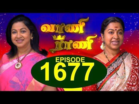 Xxx Mp4 வாணி ராணி VAANI RANI Episode 1677 20 09 2018 3gp Sex
