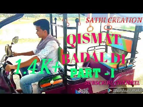 Xxx Mp4 Qismatbadaldi Real Emotional Sad Story By Sathi Creation 3gp Sex
