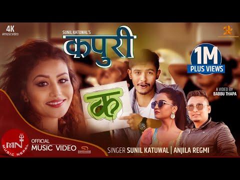 New Nepali Song 2016/2073   Kapuri KA