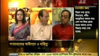24 May 2013 Ekattor TV Talk Show(Mahmudur Rahman & Amardesh)