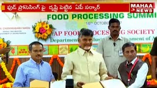 AP Govt Signs MoU with 23rd Food Processing Industries   Mahaa News