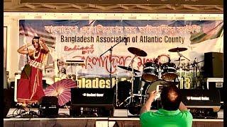 বাংলাদেশ মেলা , প্রাণের মেলা ৩ । Bangladesh Festival 2018 Mela.