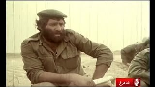 Iran Iraq war, Martyr Shahrokh Zargham Vice Commander of Fadaeian Eslam regiment شاهرخ ضرغام