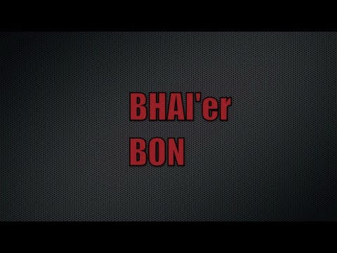 Xxx Mp4 Bhai Er Bon Full Movie 2013 HD 3gp Sex