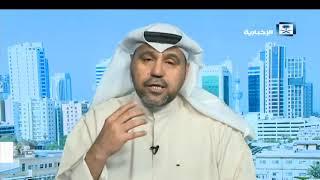 ساعة في الاقتصاد - مجلس التنسيق السعودي الكويتي