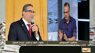 مانشيت القرموطي: رد قوي من الدكتور السعيد عبد الهادي حول حالة زنوبة: مانقدرش نجزم أنها مصابة بالإيدز