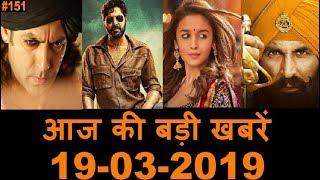 Salman की आने वाली ये 4 फ़िल्में होगी ब्लॉकबस्टर Akshay ने किया 2021 में एक बड़ी फिल्म का एलान।