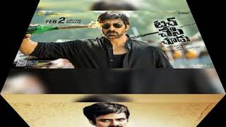 Vera super fan song Raviteja version