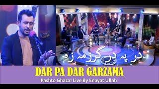 Dar Pa Dar Garzama | YOON | NAWAY RANG AVT khyber Channel.