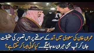 Pakistan News Live Imran Khan Today Saudi Arabia ka kot social meadia pay