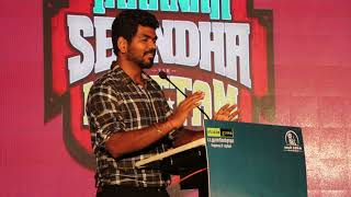 Director Vignesh Shivan Talks About Thaanaa Serndha Koottam Press Meet Part3 | TimesofCinema TV