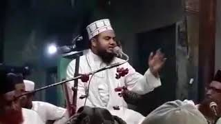 Shaan-e-Karbala by Mufti Mohammad farooq Misbahi - Part 4