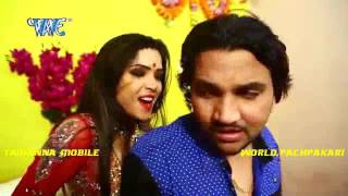 Maidam Line Mareli   Gunjan Singh   Bhojpuri Hot Songs 2016 new   YouTune   Watch YouTube HD Videos