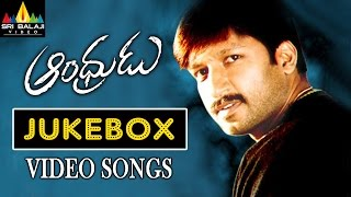 Andhrudu Jukebox Video Songs | Gopichand, Gowri Pandit | Sri Balaji Video