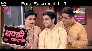 Thapki Pyar Ki - 7th October 2015 - थपकी प्यार की - Full Episode (HD)