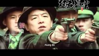 Legend of the Fist - The Return of Chen Zhen - Official Trailer [HD]