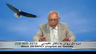 Dr Naficy ep 309 Depression & other psychiatric symptoms caused by adverse effect of Medication افسر