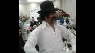 رقص باحال عمو سیبیلو