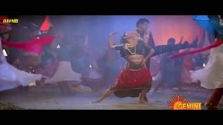 Swathilo Mutyamanti Video Songs Bangaru Bullodu  HD  1080p  Balakrishna