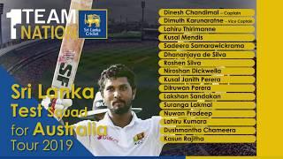 Sri Lanka Test Squad for the Australia Test Series 2019