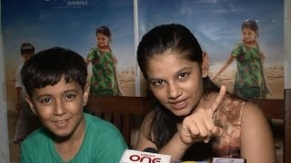 Dhanak actors Hetal and Krrish talk about the special movie, watch interview | Filmibeat
