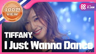 (ShowChampion EP.187) TIFFANY - I Just Wanna Dance