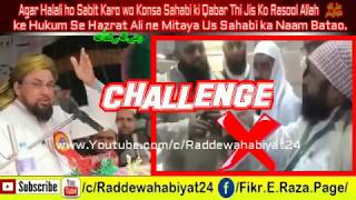 Challenge to Lal Rumal wala Shaikh Muzaffar Bihari by Farooq Khan Razvi 2018