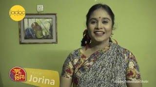 Voice from Jadoo Villa - Eshita Shikha