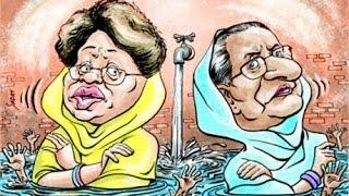 Hasina Khaleda Phone Argument FULL