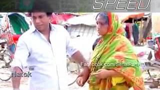 Bangla Natok Comedy part 02