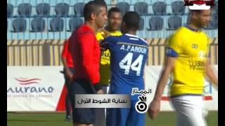 ملخص مباراة أسوان 1 - 1 الإسماعيلي | الجولة 17 من الدوري المصري