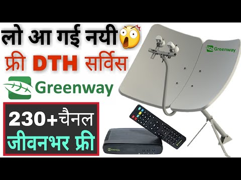 Xxx Mp4 Greenway Free DTH Service Greenway Free TV Full Explained Freedish Dual Lnb Horizontal Dish Annetina 3gp Sex