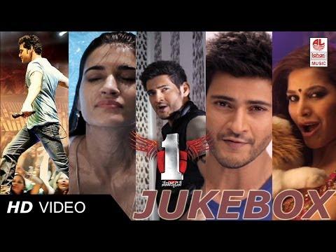 Xxx Mp4 1 Nenokkadine Back To Back All Full Video Songs Mahesh Babu Kriti Sanon Devi Sri Prasad 3gp Sex