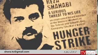 تلویزیون دمکراسی شورائی / چهارشنبه ۱۵ شهریور ۱۳۹۶ برابر با ۶ سپتامبر ۲۰۱۷