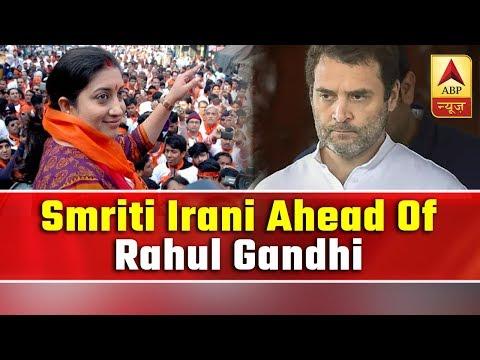 Xxx Mp4 Smriti Irani Ahead Of Rahul Gandhi With 9766 Votes ABP News 3gp Sex