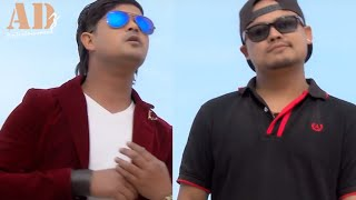 Sochera Baschu - Mana Shrestha (MADZONE) Ft. Kamal Khatri | New Nepali R&B Pop Song 2016
