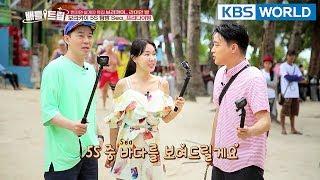 Battle Trip | 배틀트립 – Ep.86: Lee Jihye & Boom's Trip To Boracay!! [ENG/THA/2018.04.22]