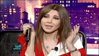 Nancy Ajram Leya Haq in Hayda Haki 31,05,2015 نانسي عجرم لیل حق هیدا حکی