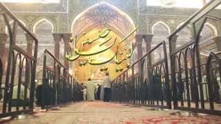 Mohammed Abbas Karim - Labbayk Ya Hussain   Official Video   2015