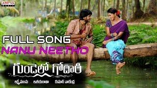 Gundello Godari Movie Nanu Neetho Full Song || Sundeep Kishan, Aadhi, Manchu Lakshmi, Tapasee