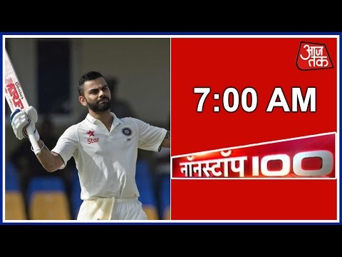 Xxx Mp4 Nonstop 100 India Starts Well In West Indies Test Series 302 Runs In 4 Wickets 3gp Sex