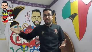 """الحلقة الـ 49 الموسم التالت """" تيكي تاكا """" :- الأهلى و أنبى .. و الأهلى """"بياكل """" فرق الدورى"""