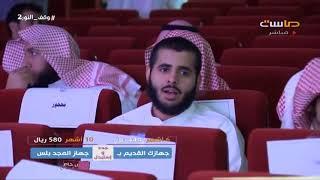 """أنشودة """"في ضميري"""" I المنشد: عبدالله الخميس I مهرجان أمي الإنشادي"""