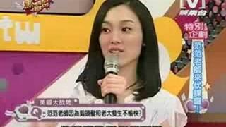 我愛黑澀會 2008/07/09 范范老师来代课咯! 1/5