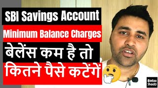 SBI Savings Account Minimum/Low Balance Penalty Charges, Calculation, Amount | Hindi | BintooShoots