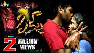 Pizza Telugu Full Movie | Vijay, Ramya Nambeesan | Sri Balaji Video